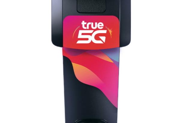 True-5G-Temi-Robot-2